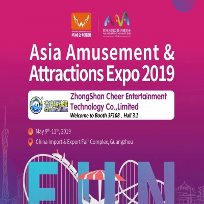Invitation you to Asia Amusement & Attractions Expo 2019